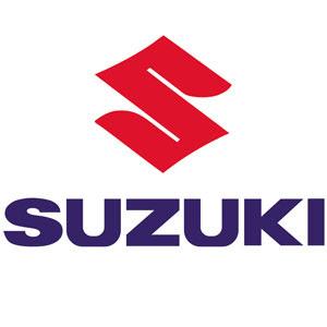 Suzuki Bike Loans India